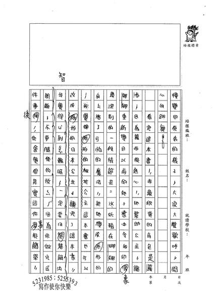 99TMW08劉靜怡 (2).jpg