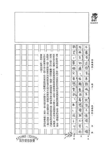 100WG406江虹伶 (5).jpg