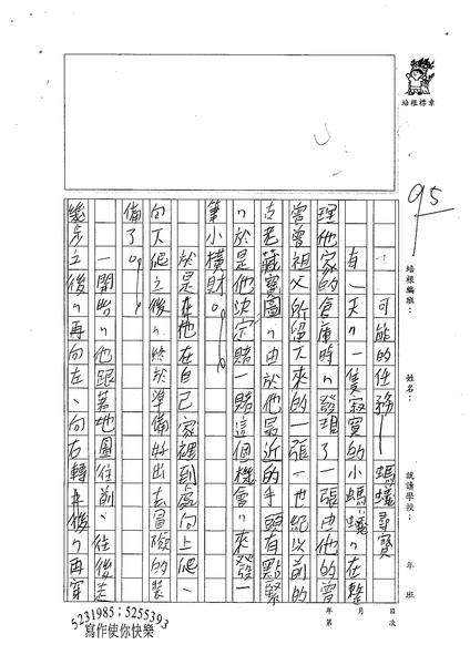 99W6203張元騰 (3).jpg