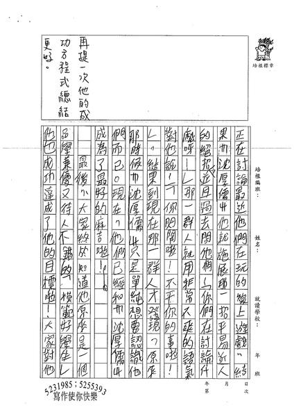 99W6103張元騰 (3).jpg