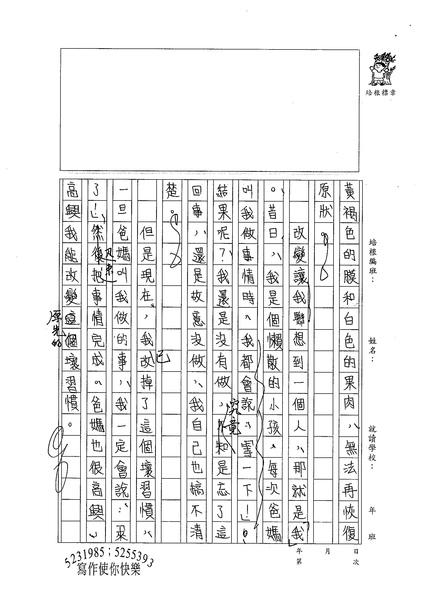 99WA203何冠儒 (2).jpg