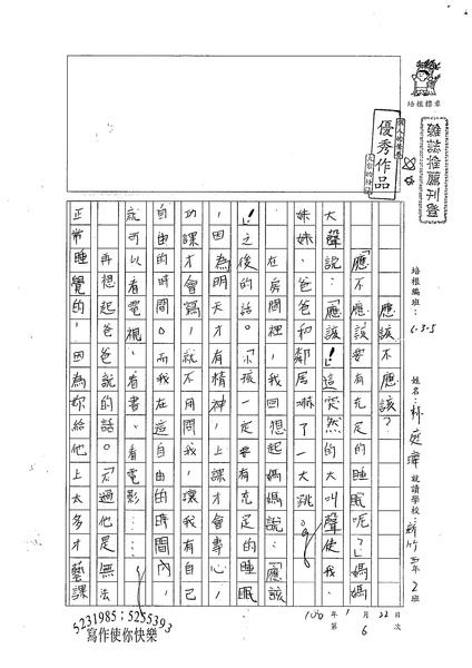 99W5306林庭暐 (1).jpg