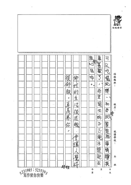 99W3304張芝綾 (2).jpg