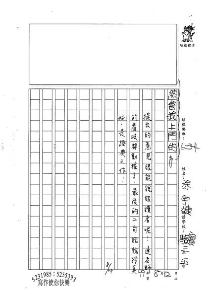 99TMW12涂宇婕 (3).jpg