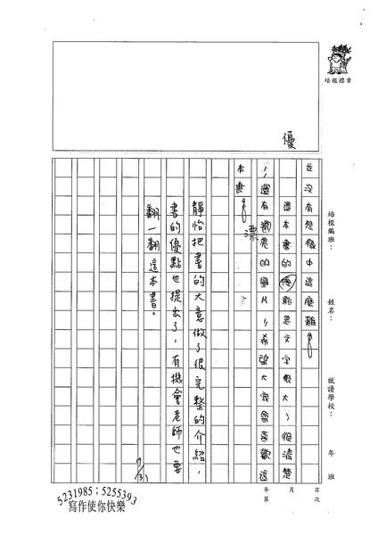 99TMW08劉靜怡 (3).jpg