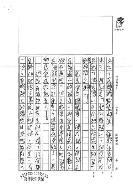 99W6103張元騰 (2).jpg