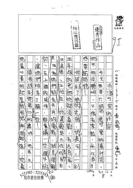 99W5308曹怡婷 (1).jpg
