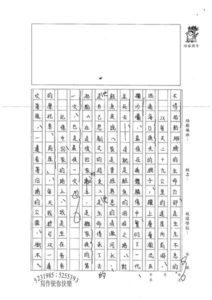 99WE101張若瑜 (2).jpg