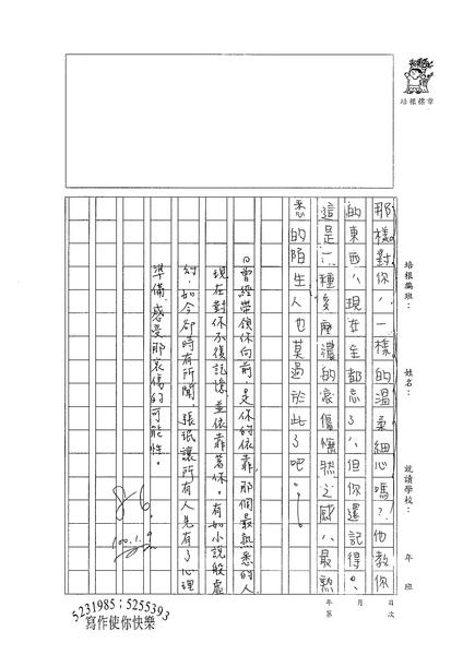 99WG303張民 (4).jpg