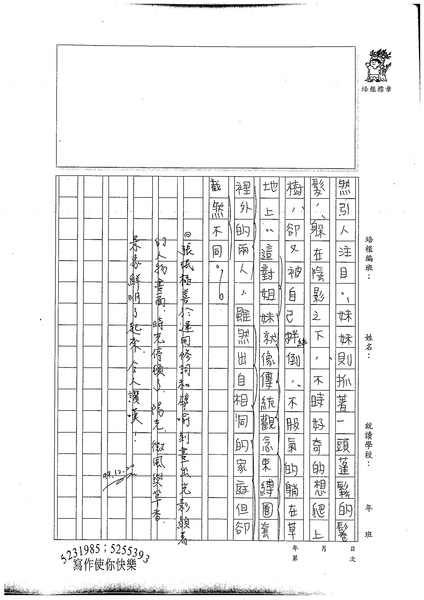 99WG302張民 (4).jpg