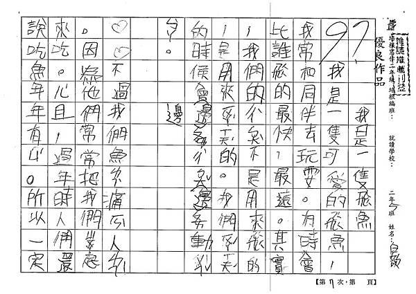 100W2407白歆 (1).jpg