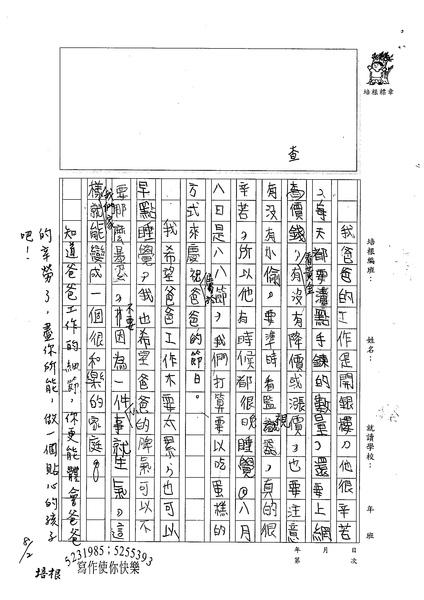 99W4107廖子豪 (2).jpg