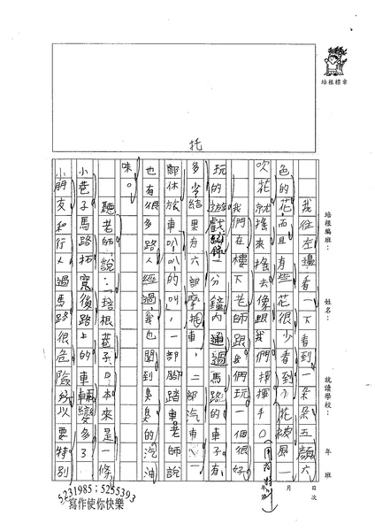 99W3207郭旻軒 (2).jpg