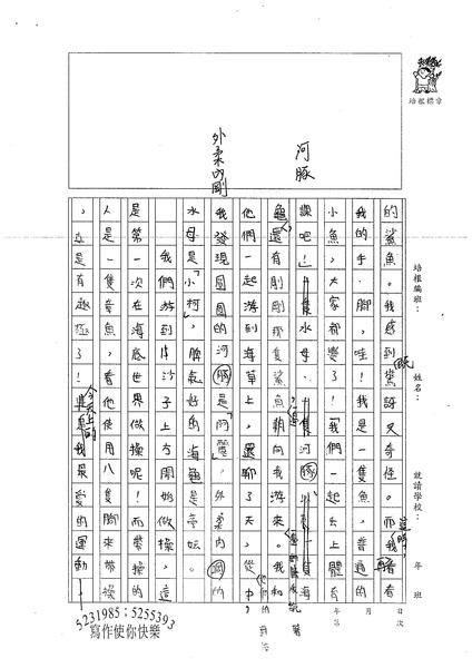99W6410謝沄澂 (2).jpg