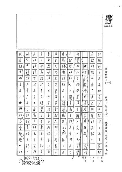 99W6202林彥廷 (2).jpg