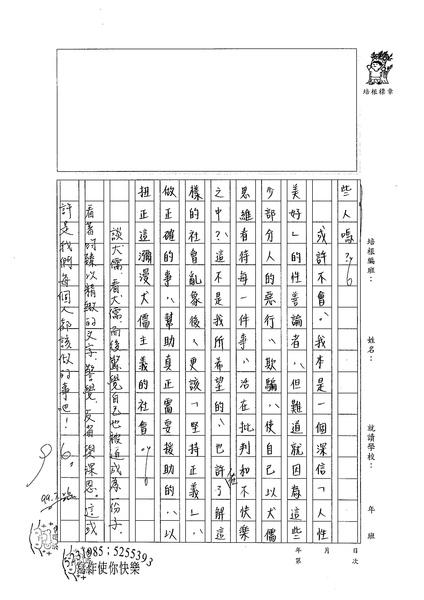 99WG106李昀臻 (3).jpg