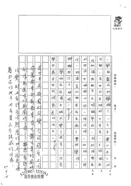 99W5202蔡筠孜 (3).jpg