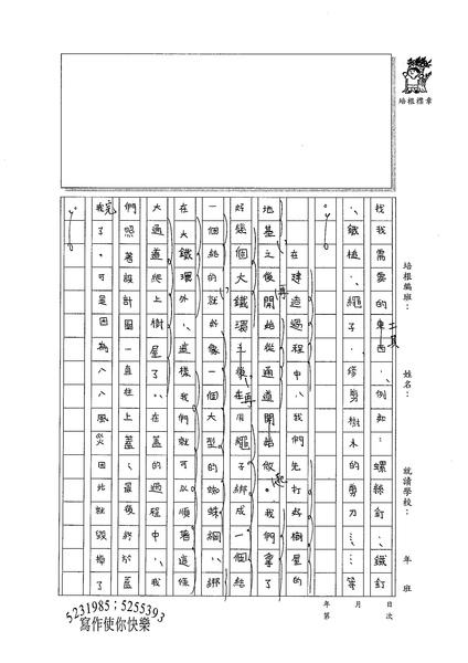 99W5310王瀚睿 (2).jpg