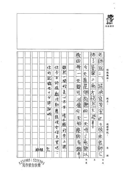 99W4201廖子豪 (3).jpg