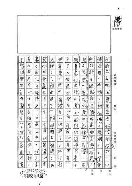 99W4107吳竺晏 (2).jpg