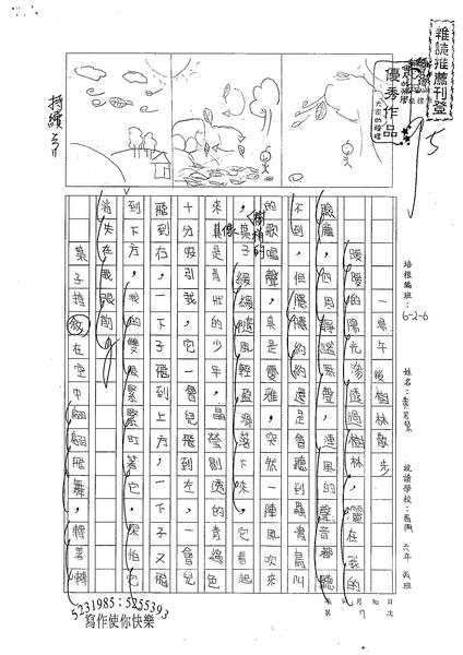 99W6207黃若絜 (1).jpg