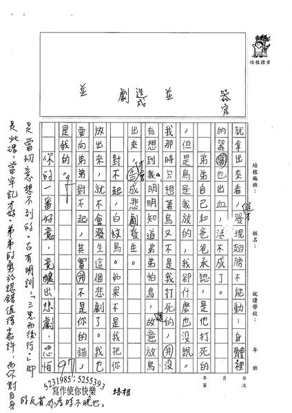 99TSW13盧曉光 (2).jpg