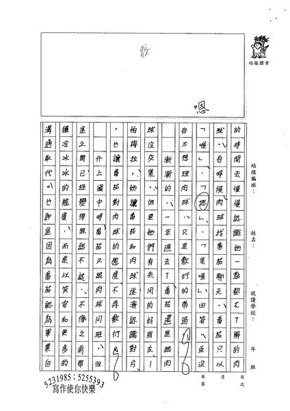 99WA205曾子芸 (2).jpg