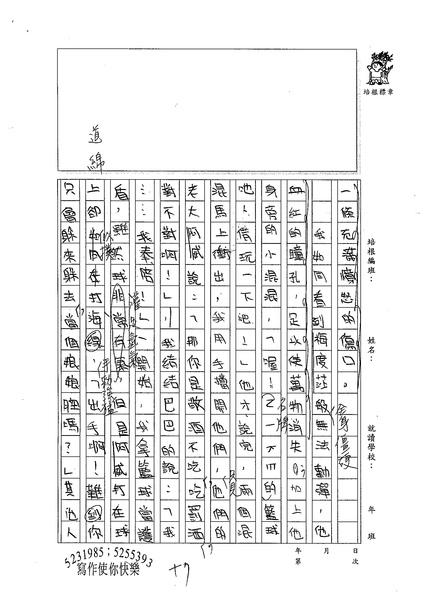 99W6306林晏鴻 (3).jpg
