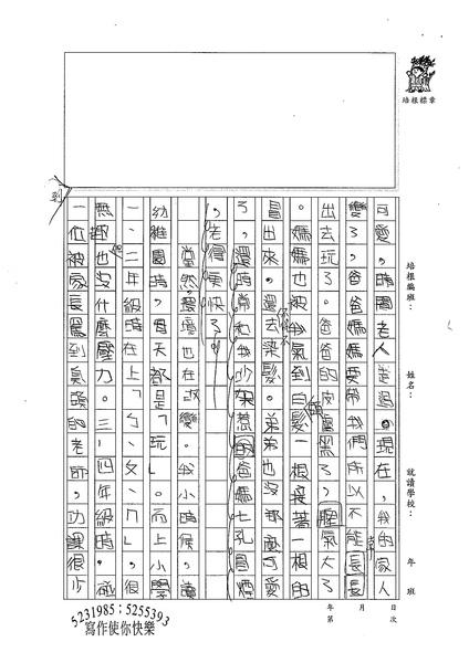 99W5210呂若慈 (2).jpg