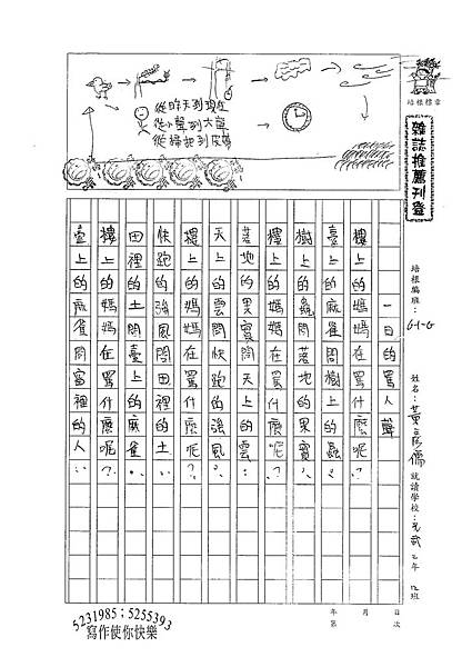100WG407黃彥儒 (1).jpg