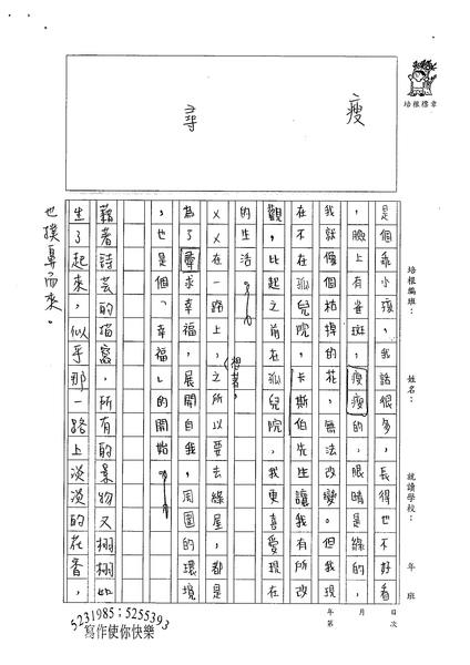 99W6107曾詩芸 (2).jpg