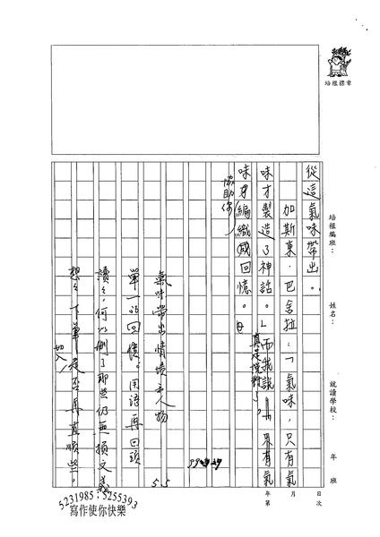 99WE106曾宥儒 (4).jpg