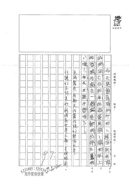 99W6410簡行謙 (3).jpg