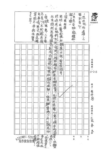 99W5207唐仟容 (2).jpg