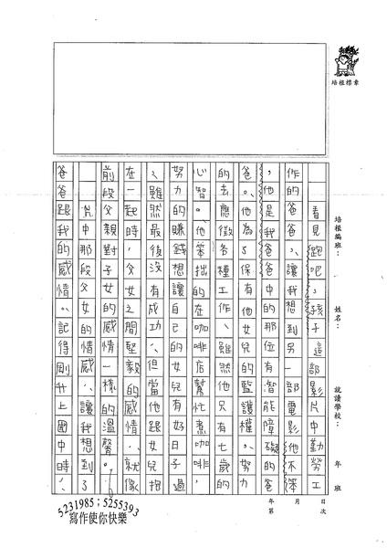 99WG104張民 (2).jpg