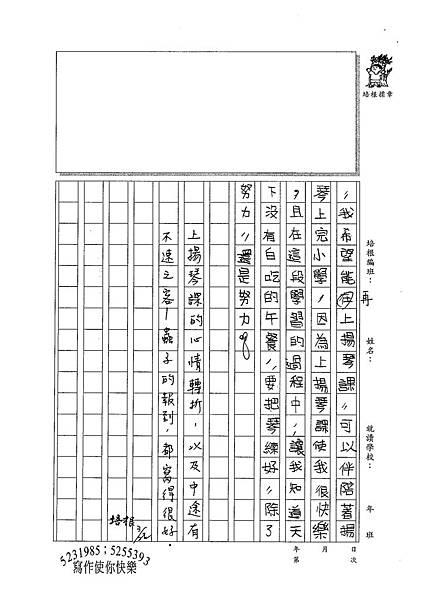99W4401溫雁荻 (3).jpg