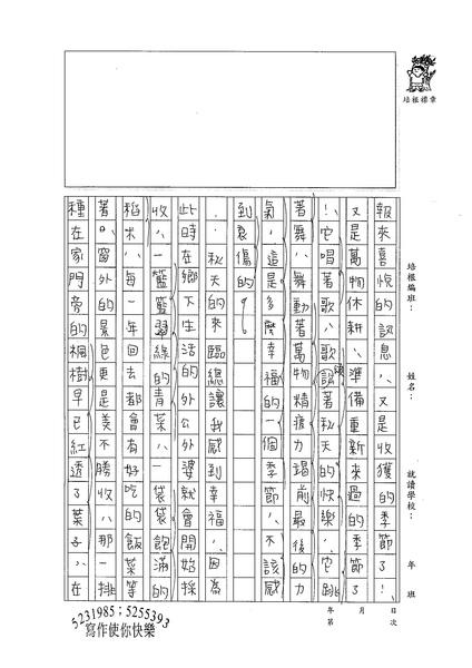 99WG202張民 (2).jpg