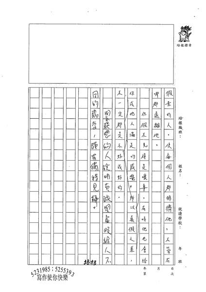 99W6105陳冠樺 (3).jpg