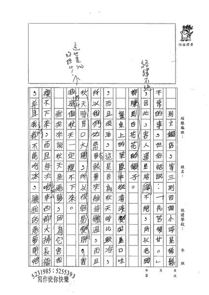 99W6207李亦晟 (2).jpg