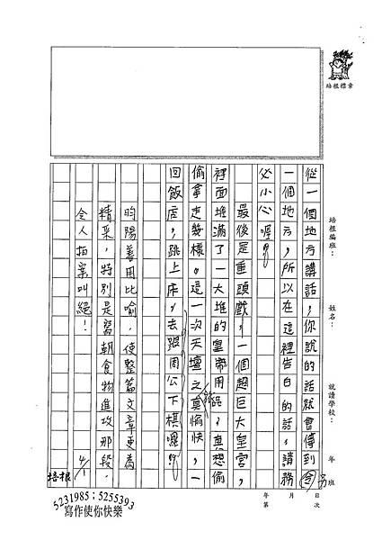 100W4402李昀陽 (4).jpg