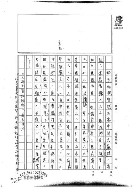 99WG302繆雨玲 (2).jpg