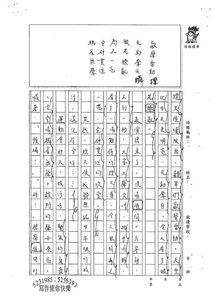 99W6205陳冠樺 (2).jpg