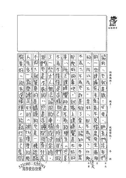 100WG406洪珮弦 (2).jpg