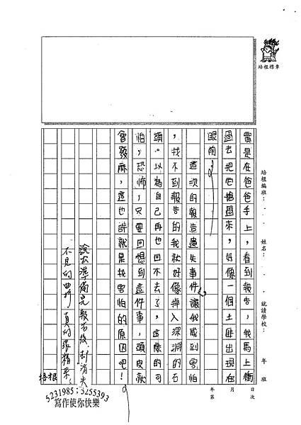 100W5405官予雯 (3).jpg