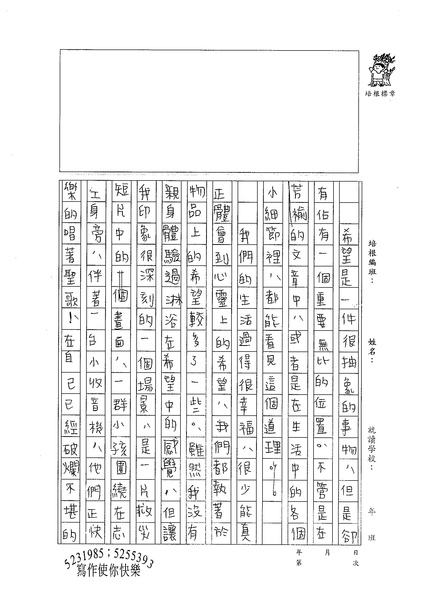 99WG207張民 (2).jpg