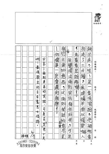 99W4102謝昀芸 (2).jpg
