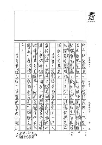 99W6107張元騰 (2).jpg
