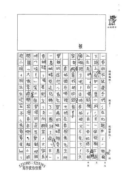 100W4408溫雁荻 (2).jpg