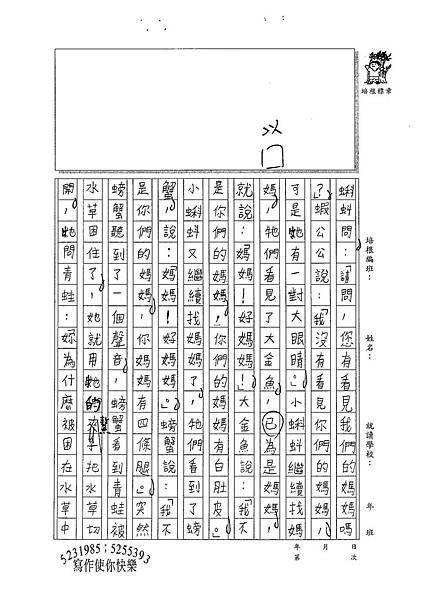 99W3401劉雨昕 (2).jpg