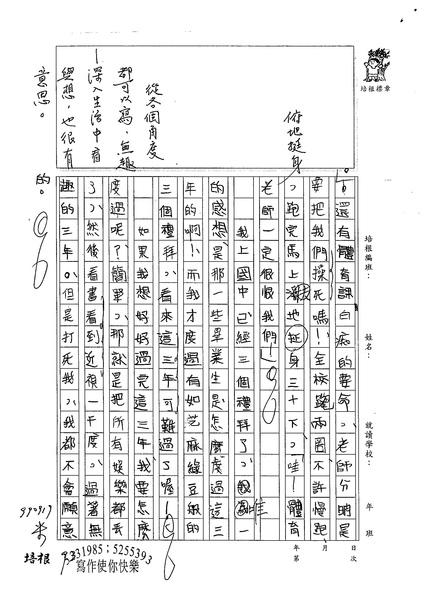99WA202陳昱安 (2).jpg